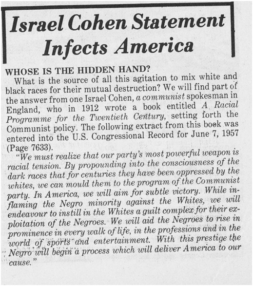 Israel Cohen Statement